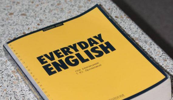 Como melhorar o seu inglês sem sair de casa ou gastar dinheiro!